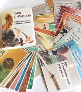 2010 Шаги к мудрости из Инета   Психологический центр Успех