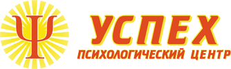 Логотип | Психологический центр Успех